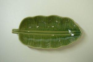 画像3: バナナリーフ柄    長さ 26cm