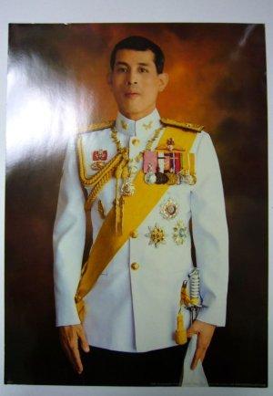 画像1: 新国王        ワチラロンコン国王