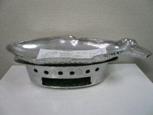 画像1: 魚型なべ
