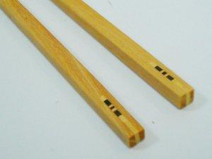 画像3: タイ製 箸 3