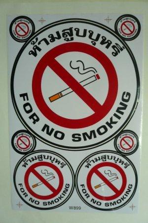 画像1: タイ製 禁煙シール