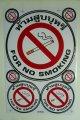 タイ製 禁煙シール