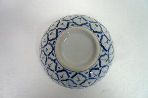 画像4:  青白陶器       お椀13cm