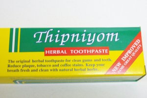 画像2: ThipNiyom 160g           ハーブとタイハーブ歯磨き粉