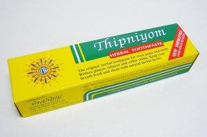 画像1: ThipNiyom 160g           ハーブとタイハーブ歯磨き粉