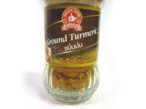 画像2: ターメリック        パウダー ハンド瓶 10本