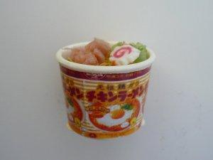 画像2: カップ麺