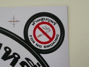 画像5: タイ製 禁煙シール