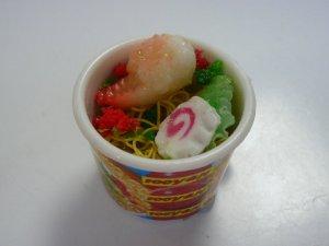 画像1: カップ麺