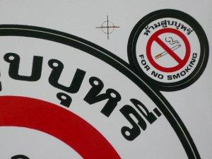 画像4: タイ製 禁煙シール
